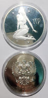 RUSSIA VIRGO MEDAL SILVER PLATED MAGNETIC 41MM PROOF UNC 1PCS