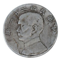 REPUBLIC OF CHINA 21ST YEAR COLLECTION COINS SUN YAT SEN COMMEMORATIVE COINS