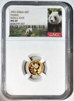 1991 CHINA 5 YUAN SMALL DATE GOLD PANDA COIN NGC/NCS MINT STATE 69 CONSERVED RED LABEL