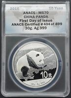 2016 CHINA SILVER PANDA COIN FIRST DAY OF ISSUE ANACS MS 70 434 OF 899 FREE S/H