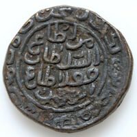 UNCERTAIN INDIA MEDIEVAL BRONZE HAMMERED THICK AE COIN MONGO