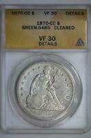 1870 CC SEATED LIBERTY SILVER DOLLAR VF30 DETAILS ANACS BREEN-5485 $1 COIN