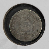 1836 H10C CAPPED BUST HALF DIME LOTN398