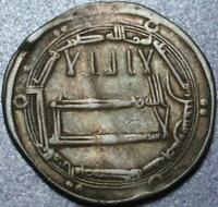 786 809 AD OR AH 170 193 ABBASID SILVER DIRHEM OF THE FAMED