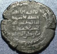 983 994 AD ISLAMIC BUYID OR BUWAYHID AMIRATE SILVER DIRHAM >