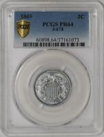1869 2C PATTERN J-674 PR64 SECURE PLUS PCGS   941990-1