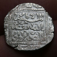 UNCERTAIN ANCIENT MEDIEVAL ISLAMIC SILVER COIN