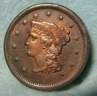 1856 BRAIDED HAIR LARGE CENT UNCIRCULATED    US COIN