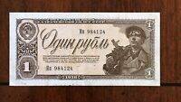 1938 USSR / RUSSIA 1 RUBLE BANKNOTE MINER;SER.2 LETTER PICK 213