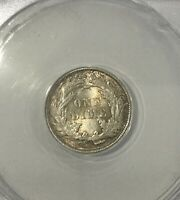 1887 DIME  PLEASING COIN NICE COLOUR  LUSTRE GREAT FOR TYPE SET ANACS MS63