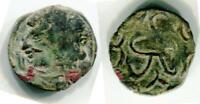14513 CHACH UNKNOWN RULER 3 5 CT AD