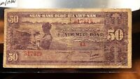 1956 SOUTH VIETNAM 50 DONG BANKNOTE PICK 7