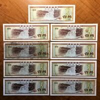 LOT OF NINE: 1979 CHINA 0.10 YUAN FOREIGN EXCHANGE CERTIFICATE PICK FX1A