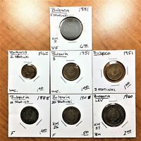 LOT OF SEVEN  7  BULGARIA COINS 1881 TO 1962 LARGE VARIETY AND NICE