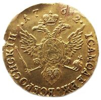 1 CHERVONETS 10 ROUBLES 1762 RUSSIAN EMPIRE GOLD COIN PETER III