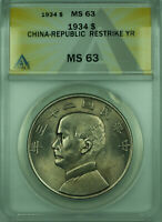 1934 $1 CHINA REPUBLIC ANACS MINT STATE 63 SILVER $1 COIN RESTRIKE YEAR Y345