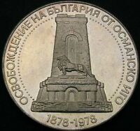 BULGARIA 10 LEVA 1978 PROOF   SILVER   LIBERATION FROM TURKS