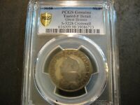 1658 GREAT BRITAIN OLIVER CROMWELL SHILLING SPINK 3228 PCGS FINE DETAIL  TOOLED