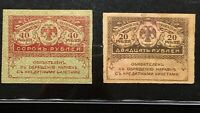 SET OF TWO 1917