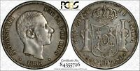 1885 SPANISH PHILIPPINES SILVER 50 CENTIMOS WORLD COIN PCGS