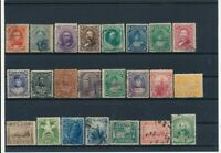 D074925 HAWAII NICE SELECTION OF MH/ USED TO VFU STAMPS