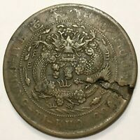 1907 CHINA $20 CASH COIN KM 11.2 XF   BROKEN PLANCHET ERROR   ONE OF A KIND