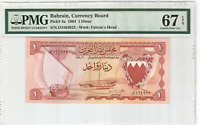 BAHRAIN  FIRST ISSUED 1 DINAR BANKNOTE 1964 PMG 67 EPQ PICK  4A SEE