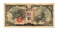 1940 CHINA JAPANESE IMPERIAL GOVERNMENT 10 YEN WORLD WAR 2 PICK M19