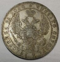 1844 CNB KB SILVER ROUBLE NICHOLAS I  NICE COLLECTORS COIN CAT C168.1