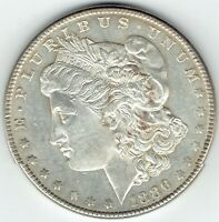1886-P $1 MORGAN SILVER DOLLAR, PROOFLIKE, SLIDER, UNC, REVERSE IS GORGEOUS