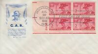 1949 G.A.R. UNION VETS PLATE BLOCK ON FDC W/ HOUSE OF FARNAM