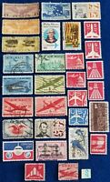 US STAMP LOT OF 30 ALL DIFFERENT AIRMAIL STAMPS USED OFF PAP