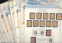 US FANTASTIC OFFICIAL STAMP COLLECTION MOSTLY MOUNTED ON WHITE ACE PAGES