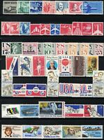 U.S.  MNH  50 DIFFERENT VINTAGE U S AIRMAIL STAMPS FROM 1947 THROUGH 1985  MNH