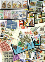 US $42.00 FACE MINT / NH POSTAGE LOT OF 20   77 VALUES