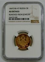 RUSSIA   1847 CNB AT   GOLD 5 ROUBLES   NGC AU DETAILS