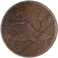 1858 FLYING EAGLE CENT LARGE LETTERS PENNY FINE DETAILS ROUGH SEE PICS G688