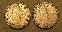 2 PIECE 1883 NO CENTS LIBERTY V NICKEL UNITED STATES COIN LO