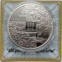 THE BATTLE OF GRUNWALD UKRAINE 2010 SILVER 2 OZ PROOF COIN 20 HRYVNIA KM 596