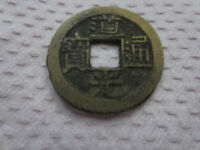 CHINA ND 1736 95 KIANGSI CASH COIN