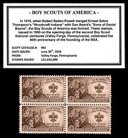 1950  BOY SCOUTS OF AMERICA  BSA     BLOCK OF FOUR VINTAGE U.S. POSTAGE STAMPS
