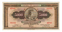 GREECE   5000 DRACHMAI 1932 HUGE NOTE GODDESS ATHENA MYTHICAL GRYPHON