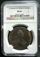 1774 RUSSIA SILVER ROUBLE CATHERINE II  NGC MS 61