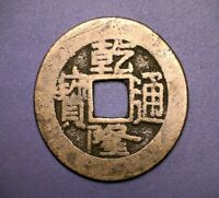 CHINESE CASH COIN CHI'EN LUNG DYNASTY 1736 1795 4