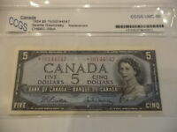 1954 $5 S/S REPLACEMENT NOTE UNC60