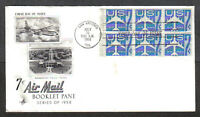 US FDC 1958 7C AIR MAIL BOOKLET PANE AC FIRST DAY OF ISSUE COVER SAN ANTONIO TX