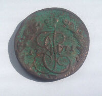 IMPERIAL RUSSIA 5 KOPECK 1771 YEAR