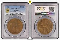 ICELAND    2 KRONUR UNC COIN 1930 YEAR X1 1000TH YEARS ALTHING PCGS MS62