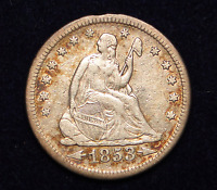 1853 ARROWS & RAYS SEATED LIBERTY QUARTER  OLD U.S. TYPE COIN