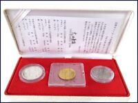 JAPAN GOLD COIN NAGANO OLYMPIC 3 COINS PROOF SET 1997 SECOND